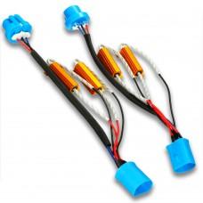 Kensun | 9007 Anti-Flicker Decoder Resistors Adaptors